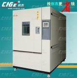 HRT710P二手恒温恒湿试验箱