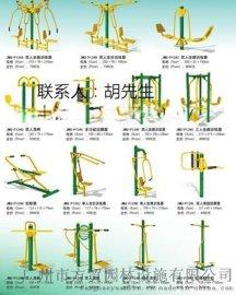【康体设施】漫步机+平衡机+跷跷板等等