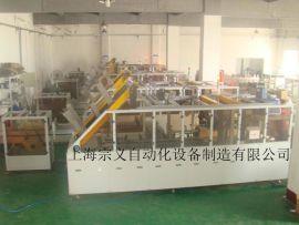 上海宗义一片式裹包装箱机ZYZX-01
