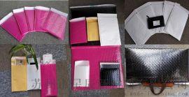杭州地区哪里有专业生产女装服饰运输快递包装用的信封气泡袋 邮政快递气泡袋 彩色镀铝膜复合气泡信封袋(生产厂家)