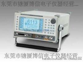 艾法斯IFR6113EDG基站测试仪|进口二手仪器仪表