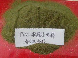 优等再生塑料PVC磨粉
