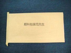 包装袋厂家订做纸塑复合包装袋多少钱