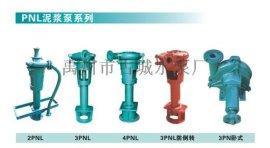 厂家供应耐磨泥浆泵22KW泥浆泵山东泥浆泵