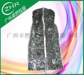 服装pvc防尘袋 超市衣服防尘袋 eva西装袋