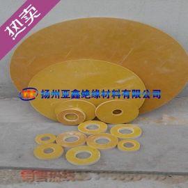供应3240环氧垫 绝缘垫 绝缘耐高温环氧垫璃丝布环氧板酚醛垫片