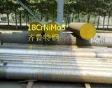 齐鲁特钢锻造合结圆钢18CrNiMo5Φ80-1200mm