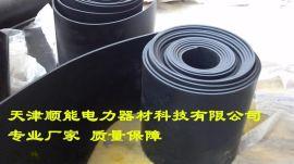 3mm绝缘胶垫|5mm绝缘垫|8mm绝缘橡胶垫