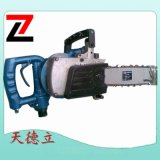 手持式風動鏈鋸礦用氣動鏈鋸 切木柴 FLJ400最強力度風動鏈鋸