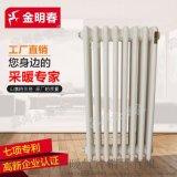 金明春,鋼製,鋼製圓管四柱暖氣片