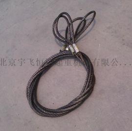 压制钢丝绳吊索具/钢丝绳成套吊具/起重钢丝绳索具/起重吊具