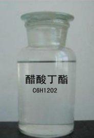 华南地区供应醋酸正丁酯、广东批发醋酸正丁酯、珠三角AR**