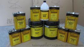 Humiseal 1A27聚氨酯防潮胶