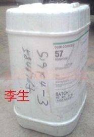 用于聚氨酯环氧地坪漆的流平剂DC57