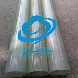 玻璃纤维管,fr-4环氧管