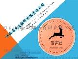 鹿灵社推广多语言翻译服务宣传手册标书财务金融文件100%可靠翻译