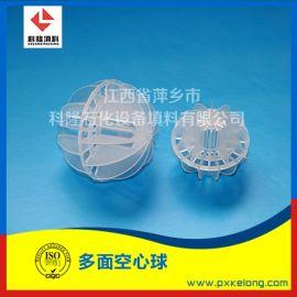 聚**乙烯PVC材质DN50多面空心球填料