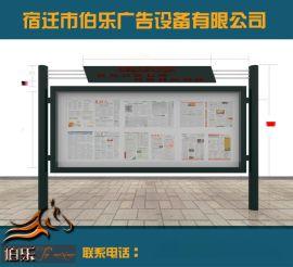 《供应》宣传栏灯箱、宣传栏灯箱加工定制