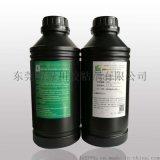 供应汕头揭阳粘合PET圆筒用绿川UV208-4胶水