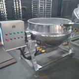 燃氣攪拌夾層鍋 電加熱不鏽鋼蒸煮鍋