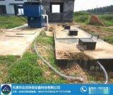 天津大型小型地埋污水處理設備