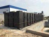 廢水處理設備 污水處理器