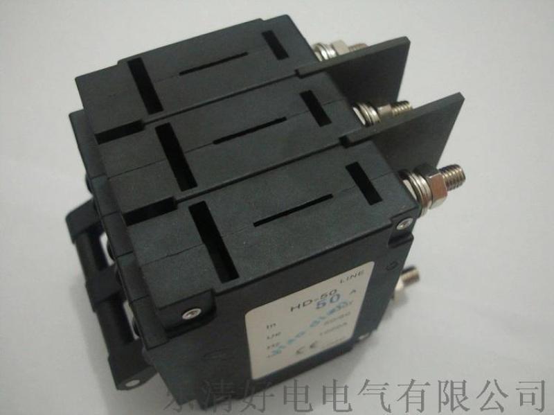 中间带插板3P50A多功能设备保护断路器