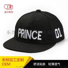 加工定制男女適用平沿帽 刺繡成人嘻哈帽