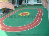幼兒園EPDM塑膠操場,彩色塑膠地面設計、施工