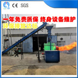 加熱器工業燃燒機 烘乾機改造生物質燃燒器