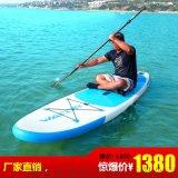 充气冲浪板SUP桨板滑水板站立式划水板
