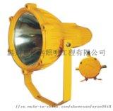 投光燈250w防爆燈BTC8210金滷燈