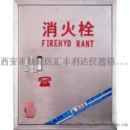 西安消火栓13891919372哪里有卖消防栓