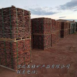 本格厂家供应火山石板 广场火山岩板材黑洞石板