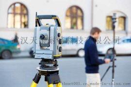 Trimble S7高精度全站仪 可3D扫描全站