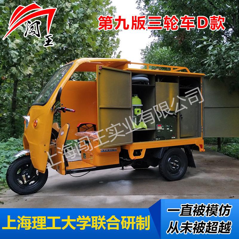 闯王三轮车移动高压蒸汽洗车机 预约上门洗车