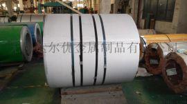 304不锈钢板 热轧不锈钢卷 耐腐蚀不锈钢板