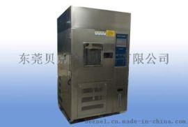 氙灯加速老化试验箱BK-XD-150