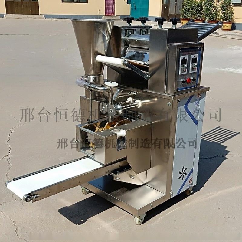 仿手工饺子机 邢台恒德机械 自动水饺机 馄饨一体机