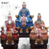 中国道教神仙 三清神像 元始天尊 老子佛像