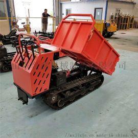 山地履带运输车 钢丝带履带运输车 全地形履带运输车