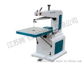 工业高精密锯丝拉花机 绳锯切割机 木料线锯拉花机