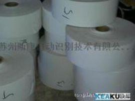苏州艾利合成纸环保化工标签