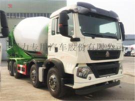 重汽T5G1212方混泥土攪拌車價格