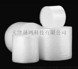 北京香河新型白色珠光膜氣泡袋