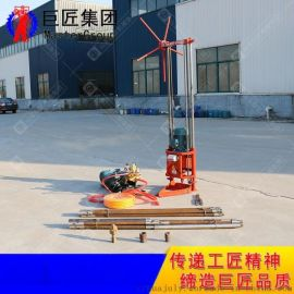 浅层取样钻机 QZ-2A型三相电轻便岩心钻机