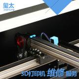 【玺太三维】3D打印机维修服务 售后修理维修