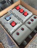 BXK-T盲板阀防爆控制箱