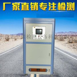 厂家直销 综合负载柜ZJ-50RLC、电阻负载柜
