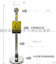 西安防爆人体静电释放器,人体静电消除柱